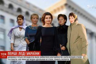 Вместе с Зеленским в Украине появится новая первая леди. Какими были предшественницы