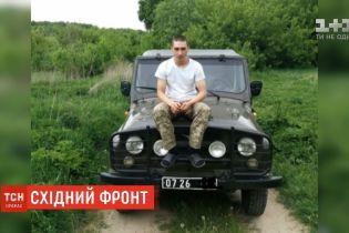 Східний фронт: український солдат загинув неподалік Новоолександрівки