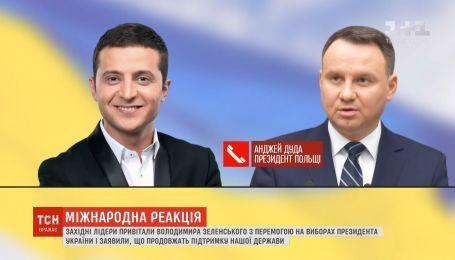Світові лідери і міжнародні організації вітають Володимира Зеленського з перемогою