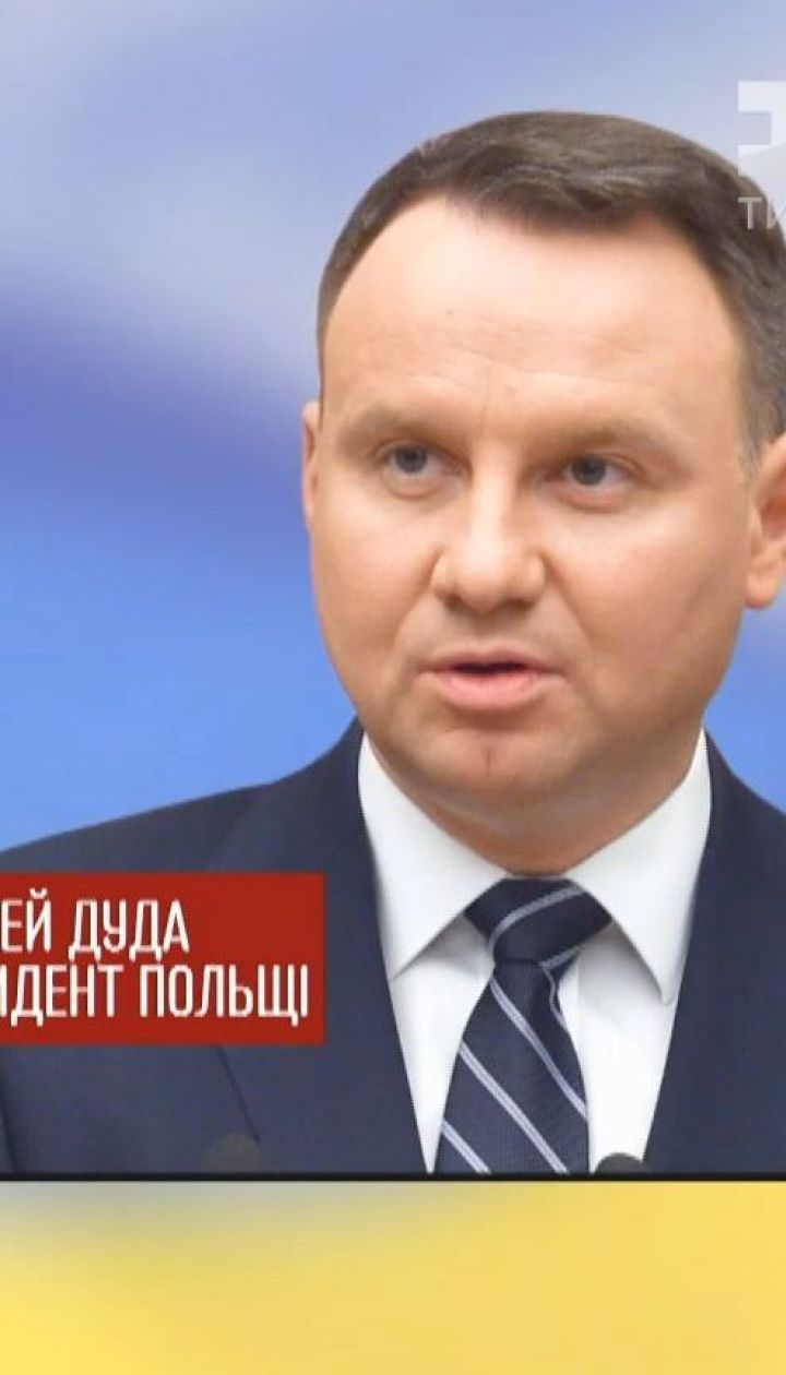 Мировые лидеры и международные организации поздравляют Владимира Зеленского с победой