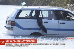 Пенсионер на Львовщине собственноручно собрал автомобиль-амфибию
