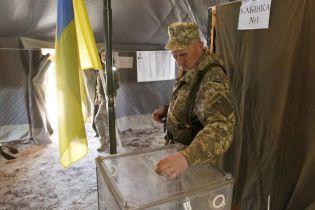 Выборы-2019: среди военных в зоне ООС победил Зеленский