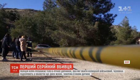 Полиция Кипра разыскивает тело 6-летней девочки, которую мог убить бывший военный