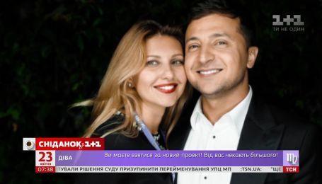 Будущая самая молодая первая леди Украины: что мы знаем о Елене Зеленской