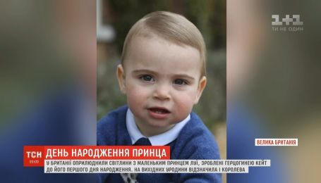 В Британии обнародовали фото с маленьким принцем Луи