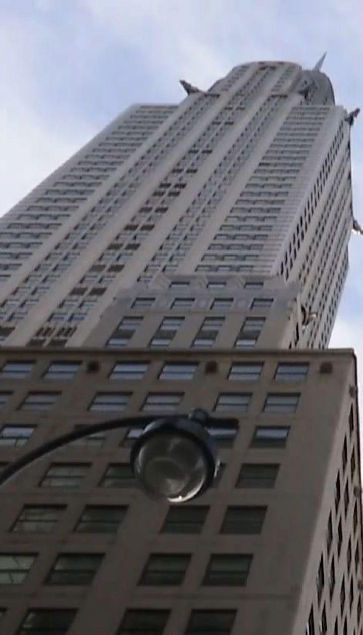 Власти Нью-Йорка хотят запретить небоскребы из стекла и стали