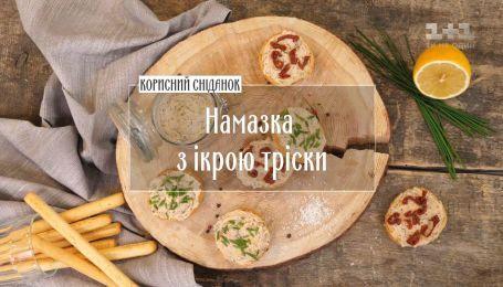 Намазка с икрой трески - Рецепты Сеничкина