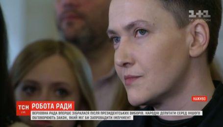 Досрочные выборы, импичмент президента и появление Савченко: о чем говорят в кулуарах ВР