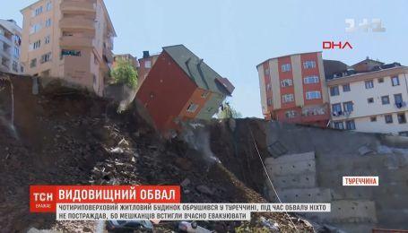 В Турции из-за оползня обрушился 4-этажный дом