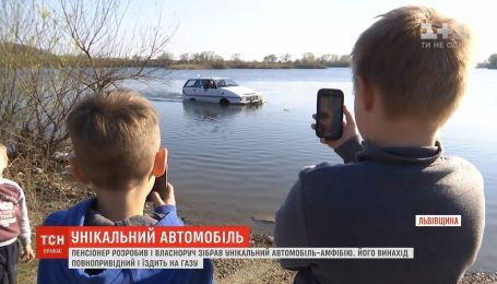На Львівщині пенсіонер власноруч зібрав унікальний автомобіль-амфібію