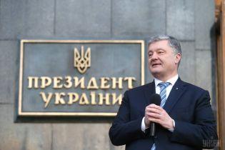 Порошенко назвав розпуск Ради Зеленським неконституційним