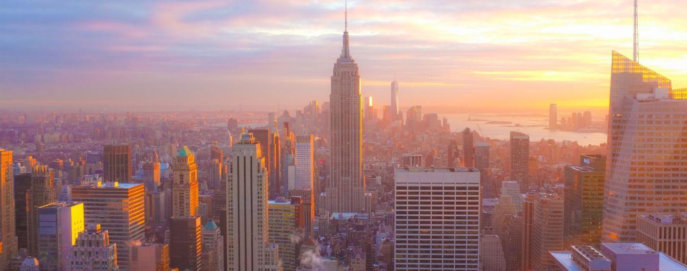 Названы самые дорогие для туристов бизнес-города