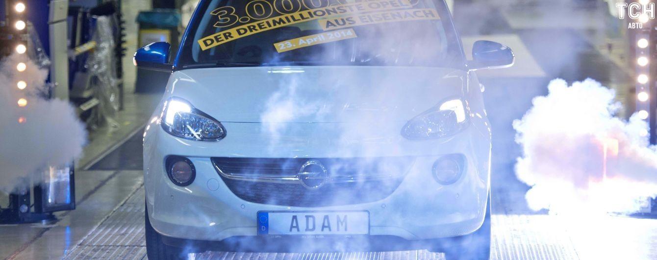 Opel снял с производства сразу три модели автомобилей