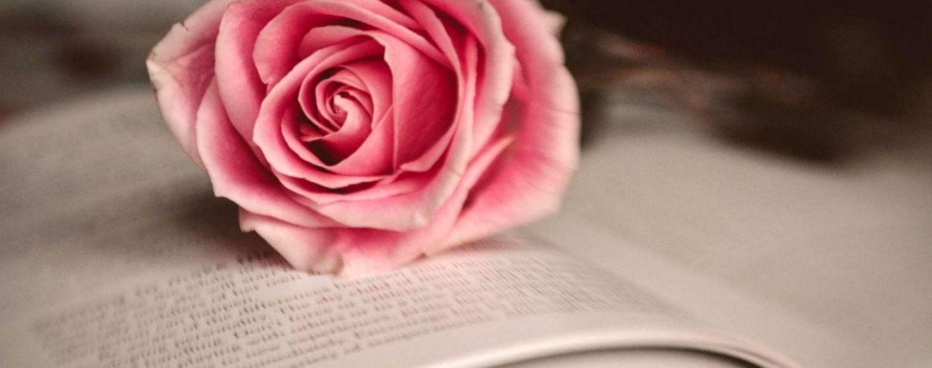 Чому у Всесвітній день книги дарують троянди кожному читачеві