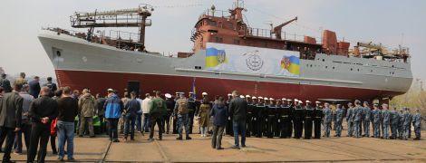 ЗСУ спустили на воду перший середній розвідувальний корабель для флоту