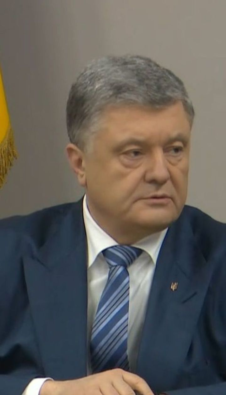 """Судьи, которые рассматривали незаконность национализации """"Приватбанка"""", требуют импичмента президента"""