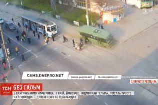 На Дніпропетровщині мікроавтобус без гальм понесло на людей, що переходили дорогу