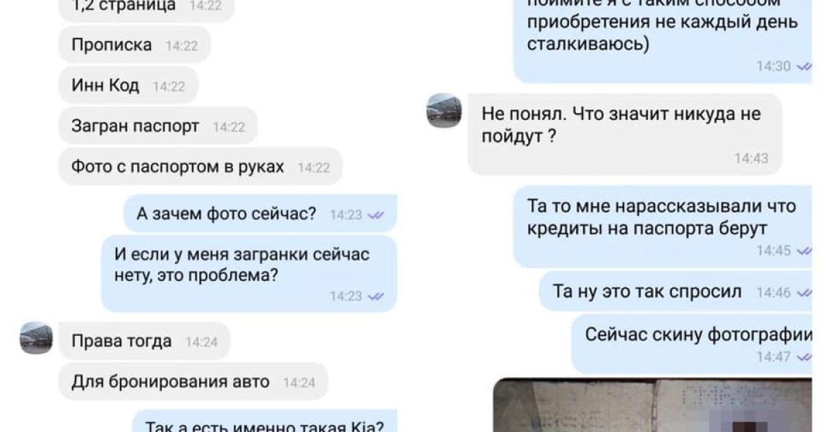@ Национальная полиция Украины