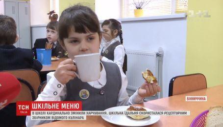 Учнів школи на Вінниччині почали годувати за рецептами відомого кулінара