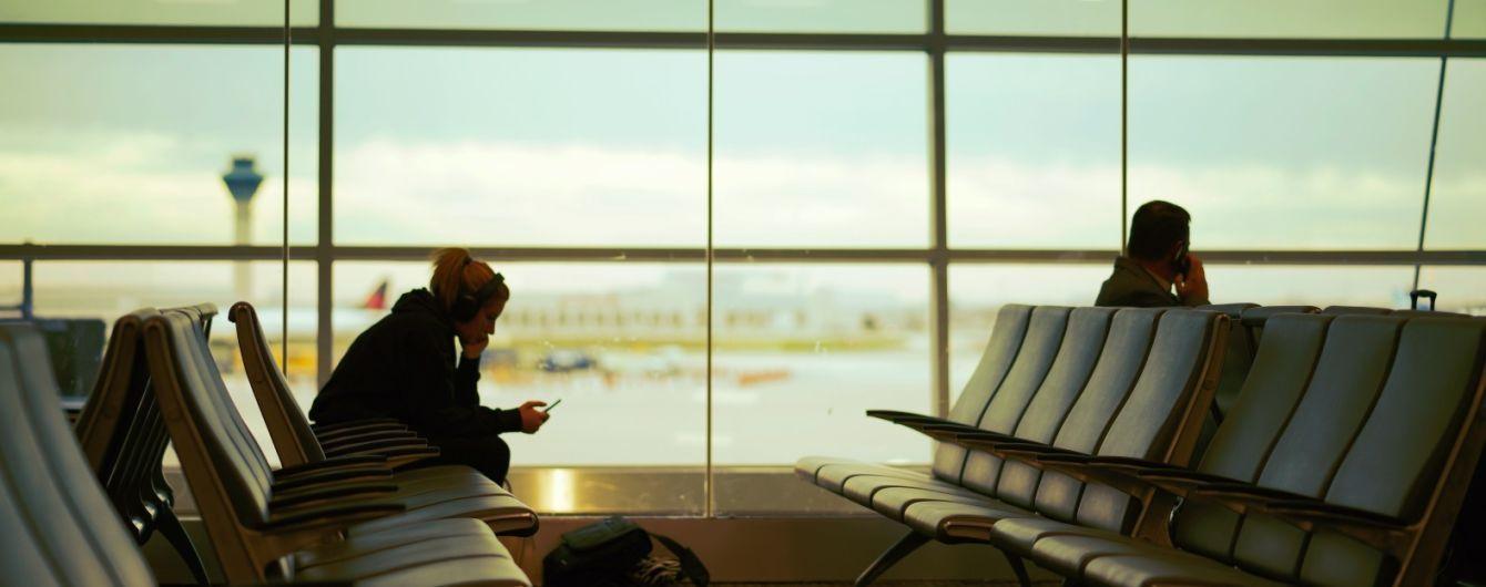 Консульская служба Украины опубликовала рекомендации поведения в международных аэропортах во время путешествий