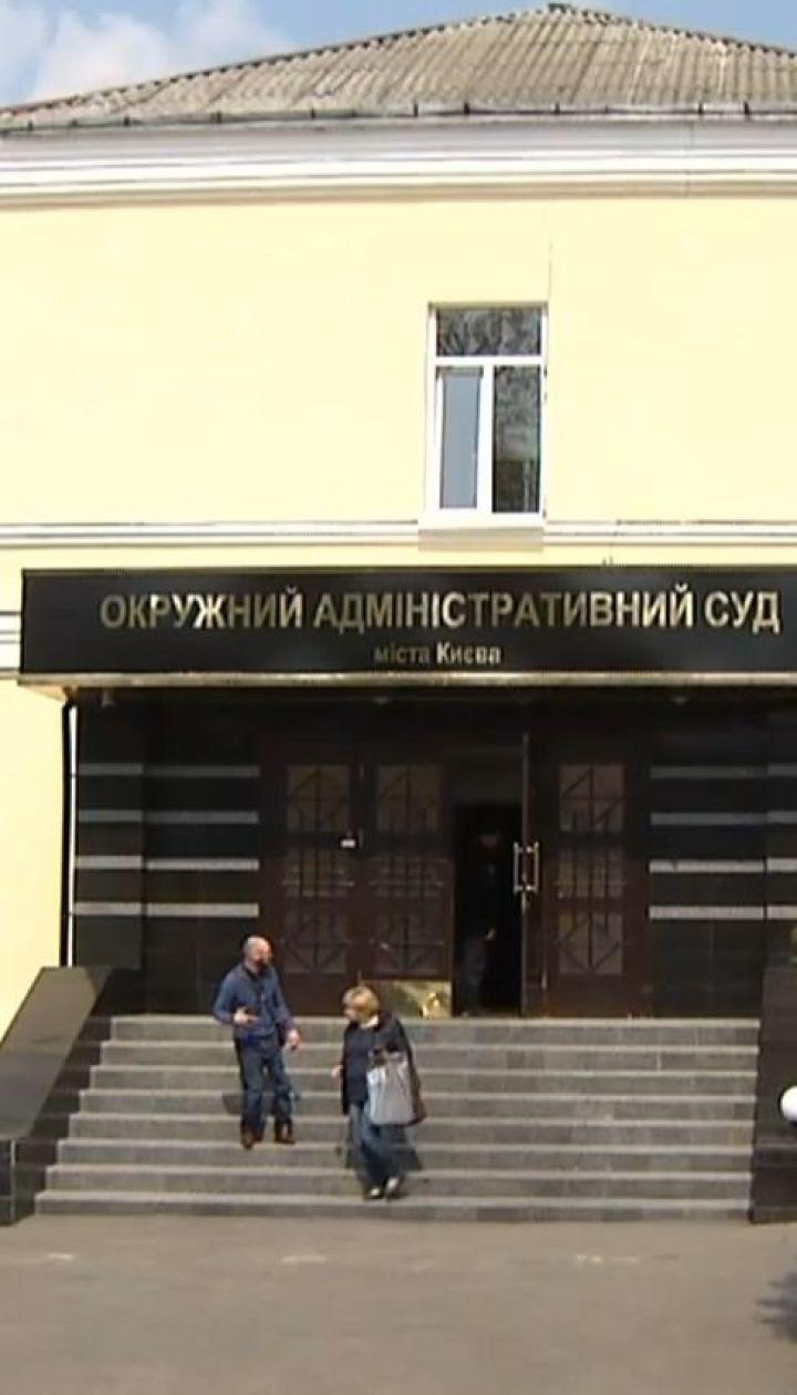 Президент давил на судей - такое заявление сделала коллегия Окружного админсуда Киева