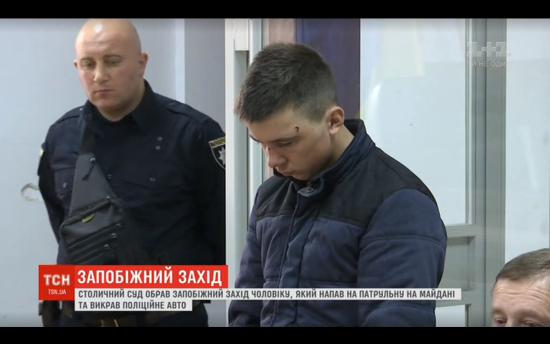 Хлопець, який на викраденому авто збив поліцейську в центрі Києва, приїхав у столицю на заробітки