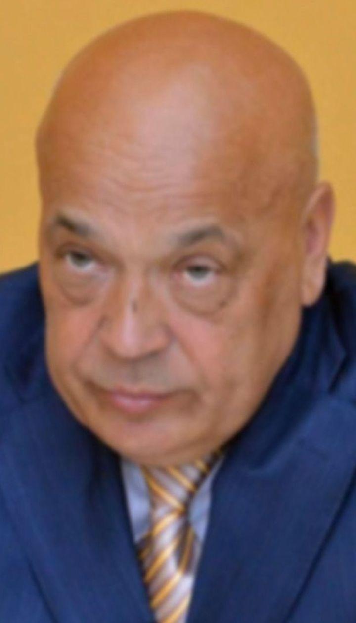 Парад відставок в областях: закарпатський очільник Москаль написав заяву на звільнення