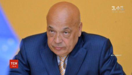 Парад отставок в областях: закарпатский глава Москаль написал заявление на увольнение