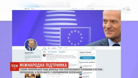 Председатель Европейского Совета Дональд Туск по телефону пообщался с Зеленским