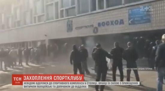 Силовий штурм у Києві: свідки розповіли подробиці нападу молодиків на спорткомплекс