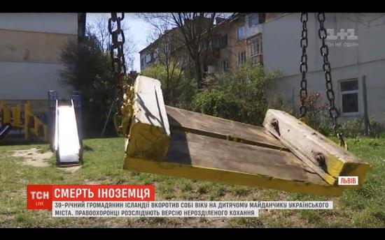 У Львові після конфлікту з жінкою повісився іноземець. З українкою познайомивсяв інтернеті