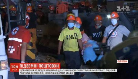Филиппины вздрогнули от мощных подземных толчков