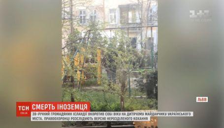 Загадкове самогубство скоїв ісландець у Львові