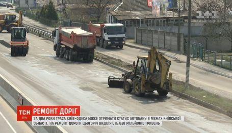 Через два года в Украине должен появиться новый автобан