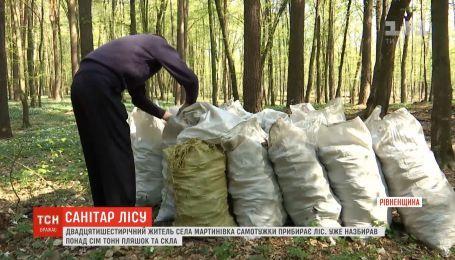 Более 7 тонн мусора собрал в лесу парень с ментальными нарушениями