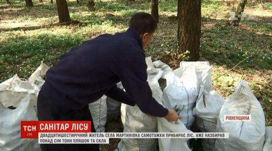 Хлопець на Рівненщині власноруч очистив ліс від 7 тонн пляшок і битого скла