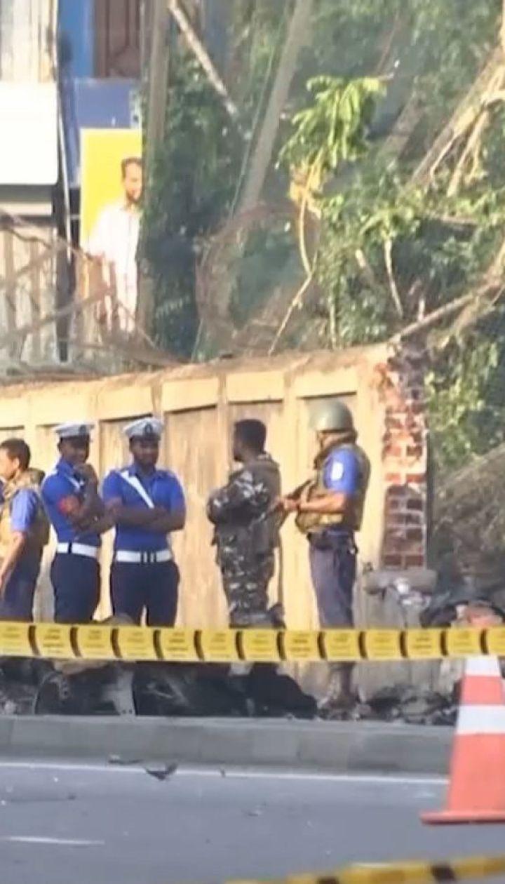 На Шрі-Ланці запровадили надзвичайний стан після кривавих терактів