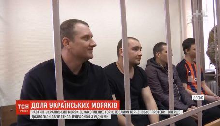 Некоторым пленным в РФ морякам разрешили звонить родным