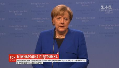 Владимира Зеленского поздравляют мировые лидеры с победой на выборах