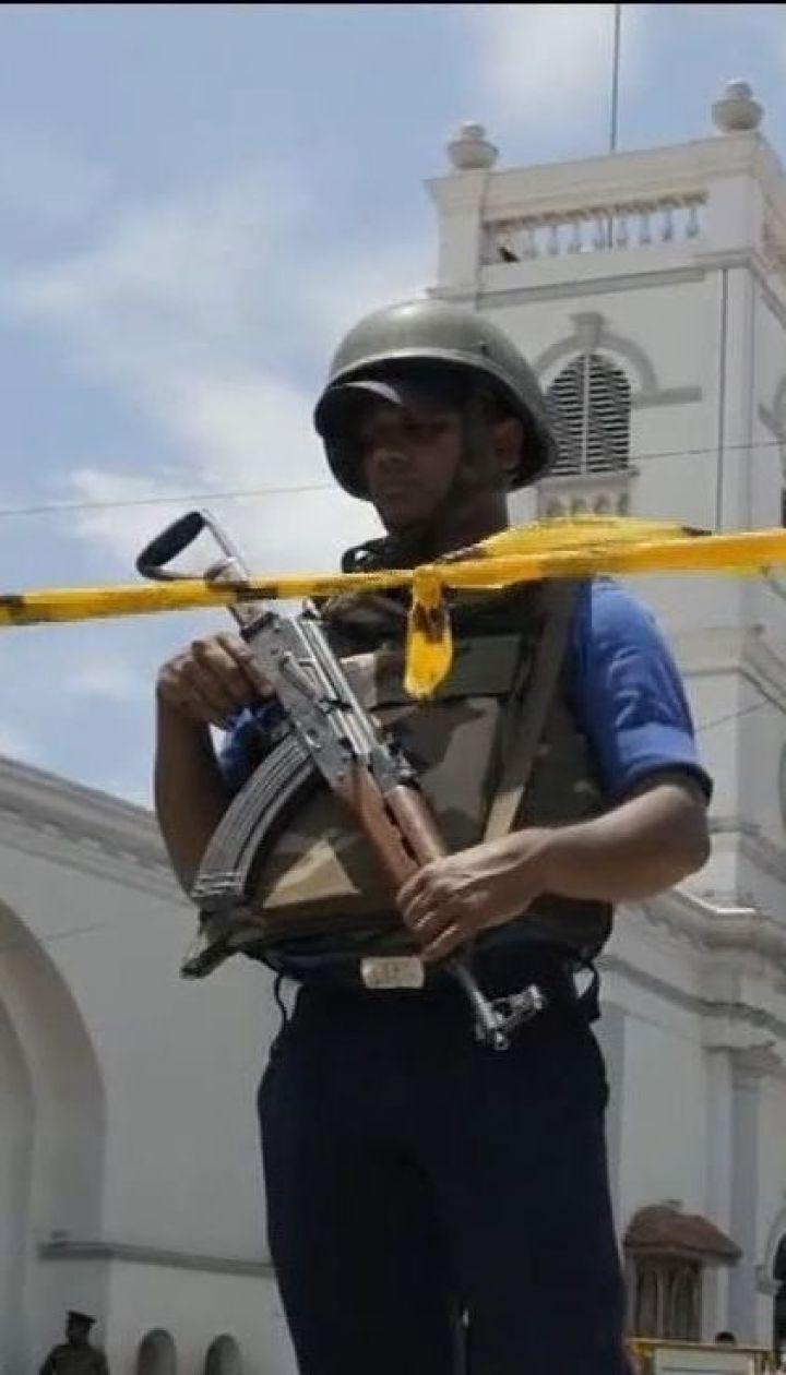 Туристам на Шрі-Ланці радять уникати людних місць
