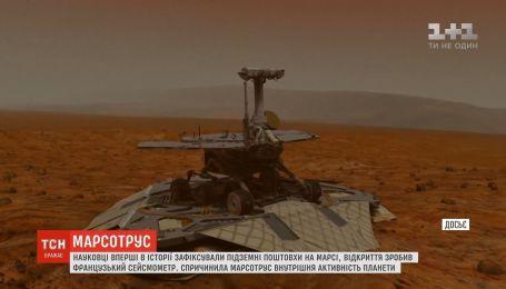 Ученые впервые зафиксировали подземные толчки на Марсе