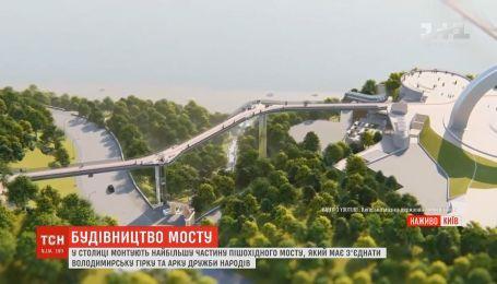 В столице завершают возводить основные конструкции нового пешеходного моста