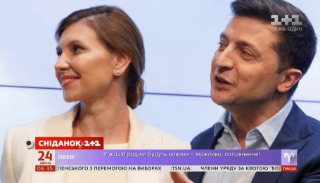 Дружину Зеленського переплутали з іншою українкою на російському ТБ