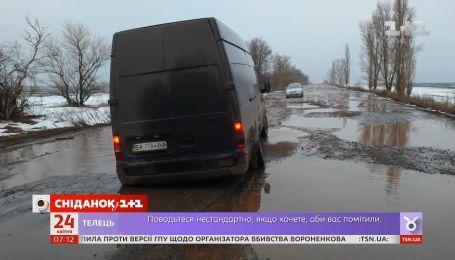 Украина возьмется за капитальный ремонт дорог - Экономические новости