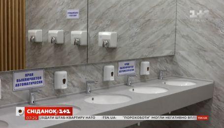 "Легко ли найти туалет в спальном районе Киева - эксперимент ""Сніданку"""