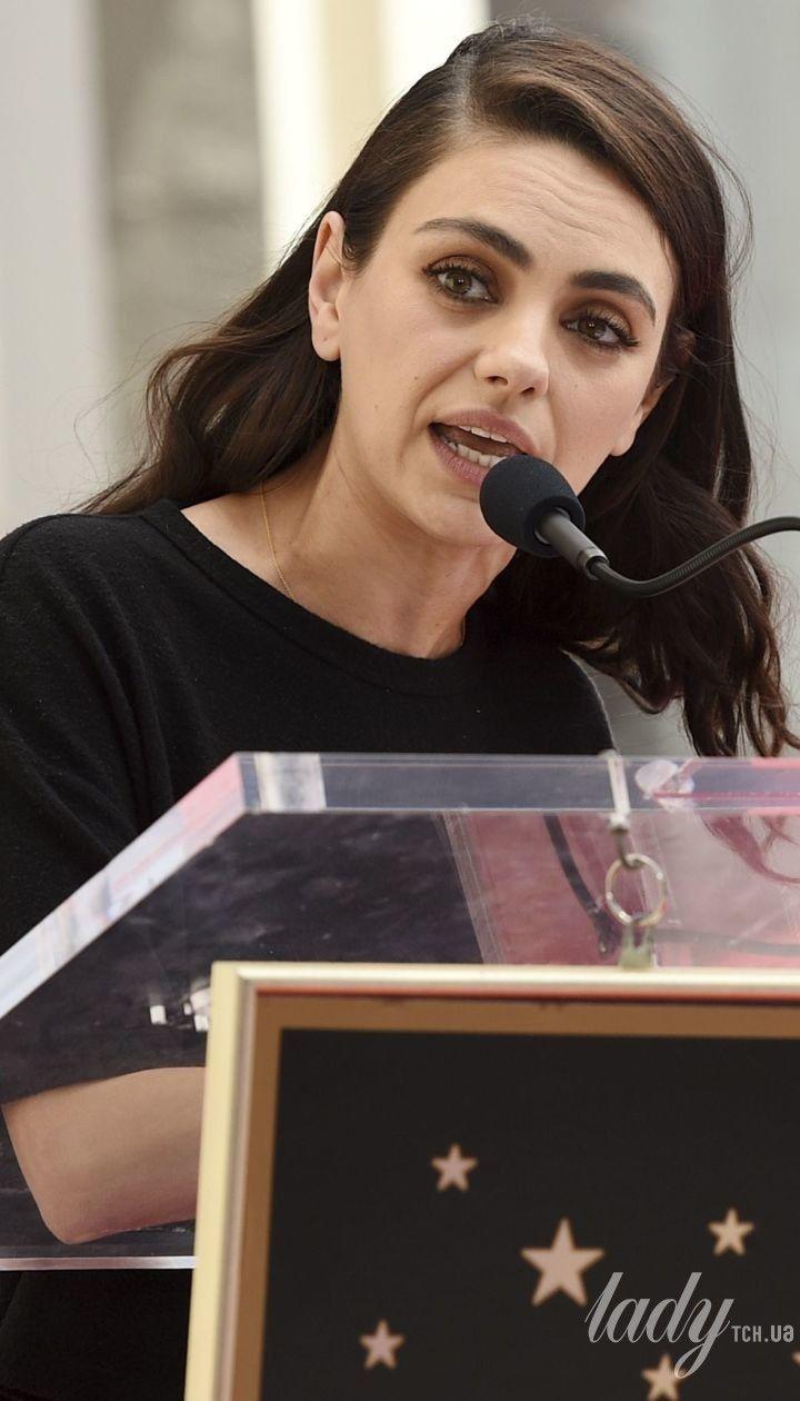 Мила Кунис