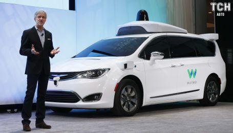 Renault-Nissan и Google объединились для создания беспилотников