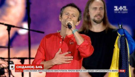 Вакарчук хочет провести демократический концерт с дешевыми билетами