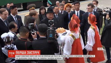 Ким Чен Ын и Путин встретятся во Владивостоке