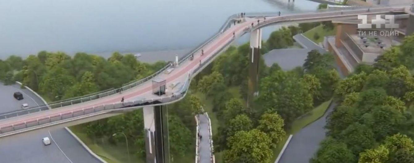 Пешеходный мост между Владимирской горкой и Крещатым парком почти достроили